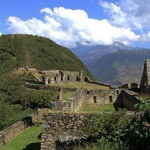 Archaeological site of Choquequirao